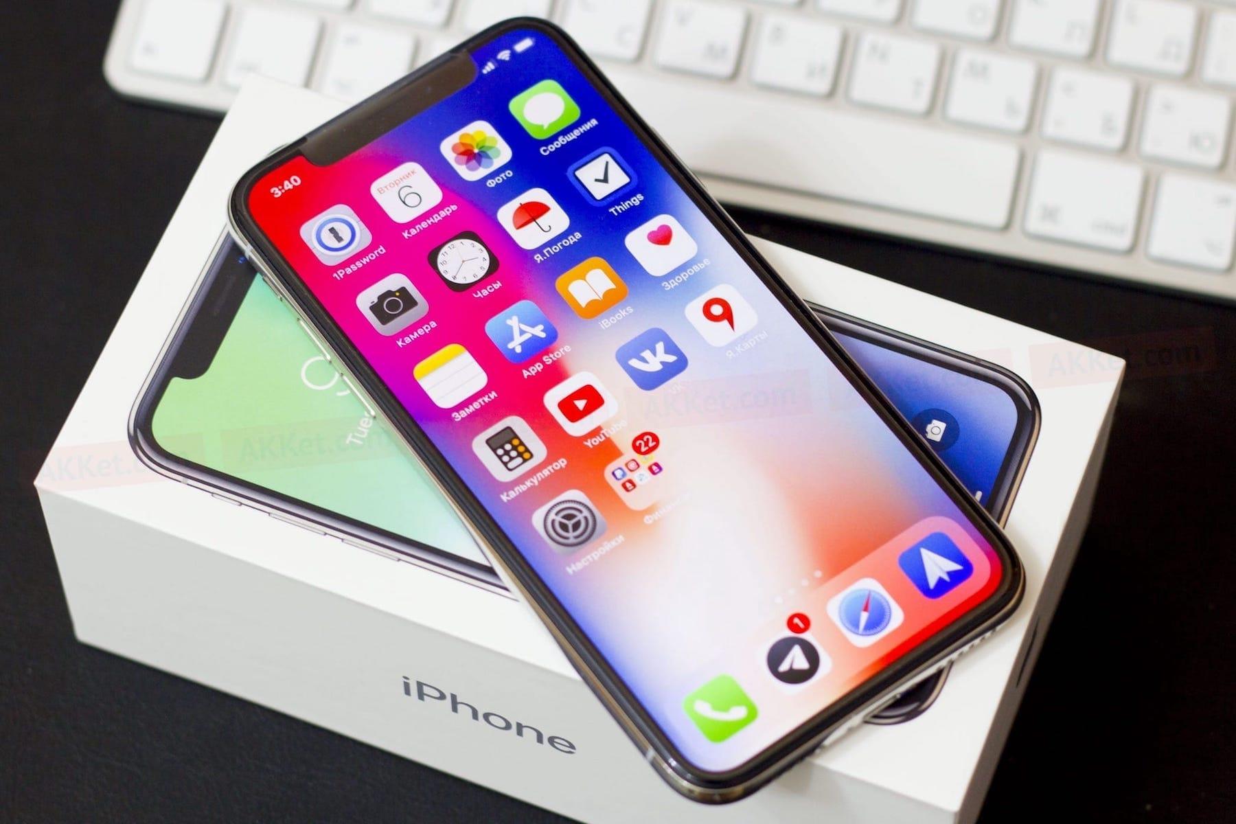 цена нового iphone 2018