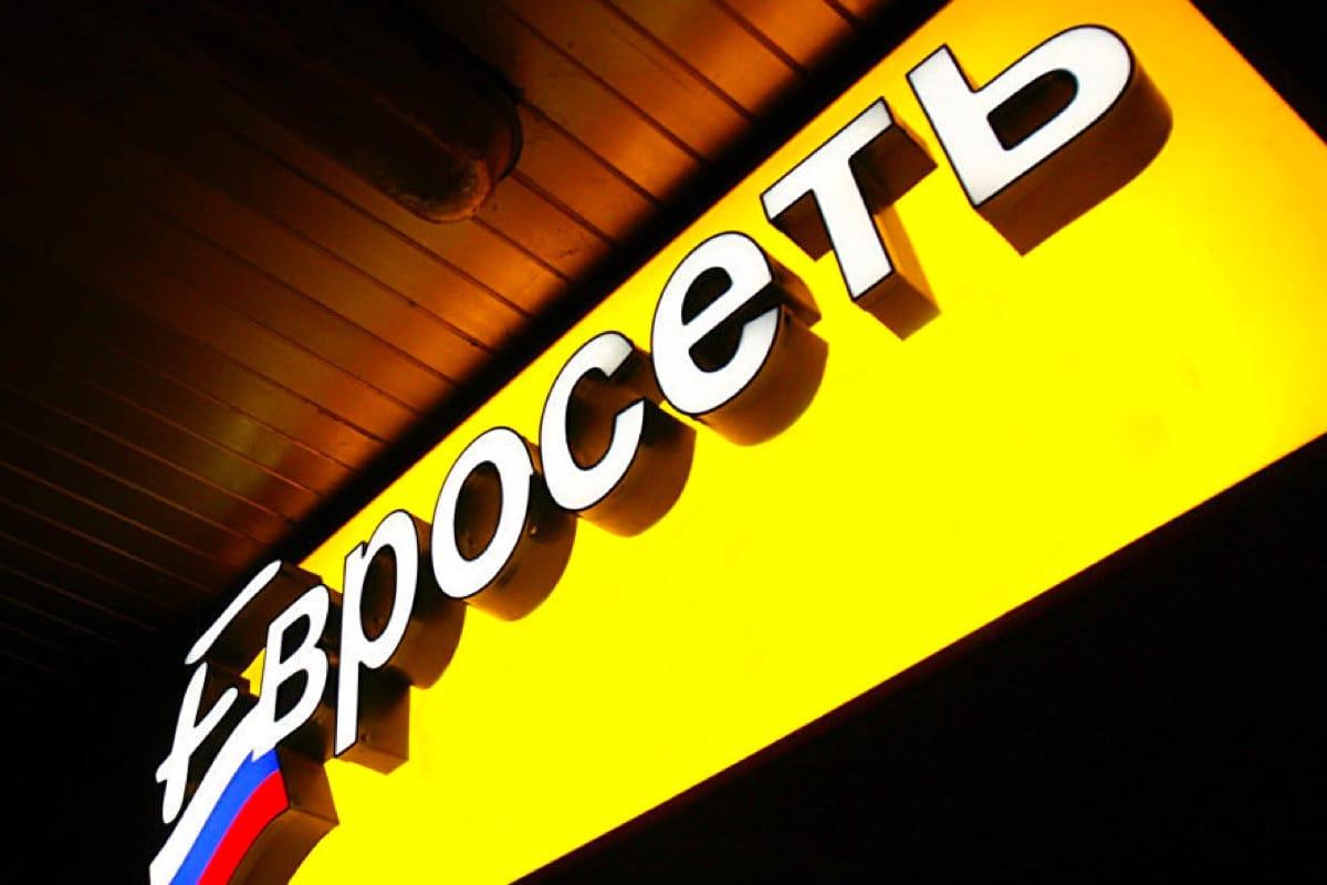0 Евросеть начала менять старые смартфоны на любые новые в России