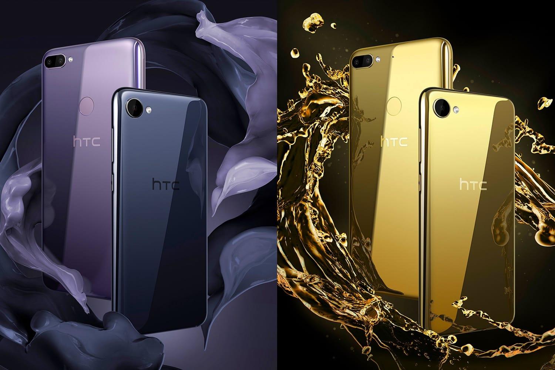0 Анонс HTC Desire 12 и Desire 12+ очень стильные смартфоны из бюджетной категории