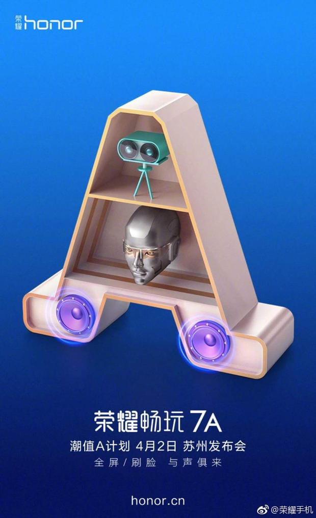 Huawei Honor 7A: технічні характеристики і дата презентації