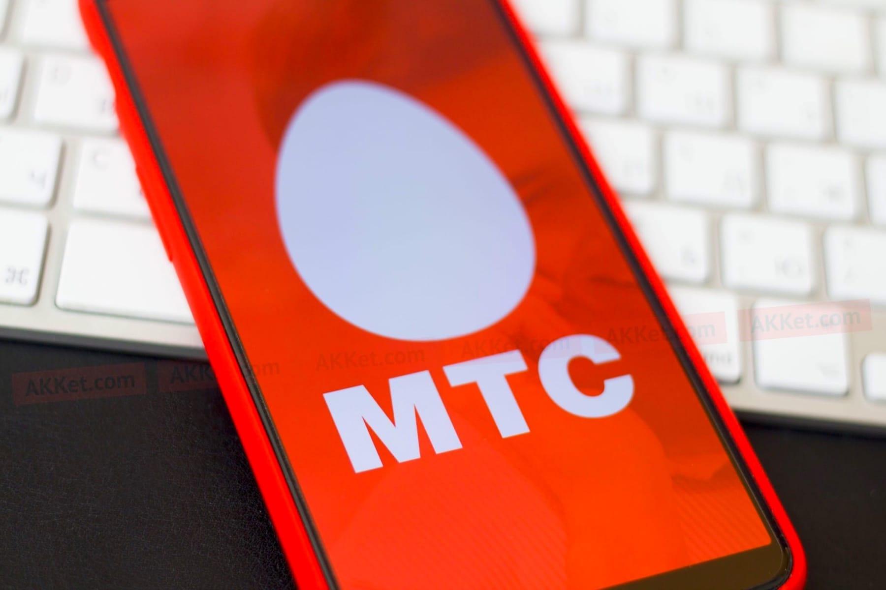 Как узнать номер мобильного интернета мтс