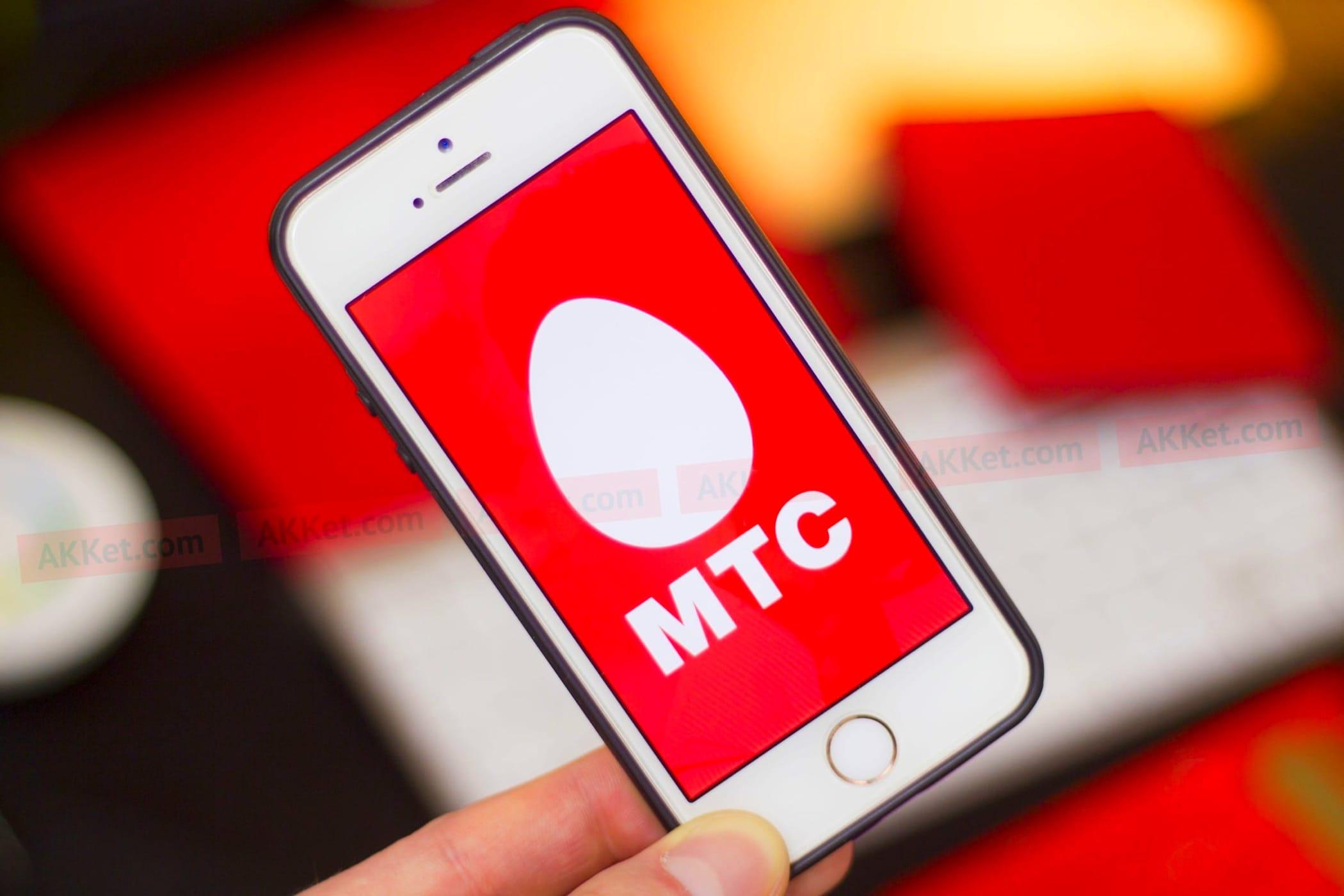 ВФАС раскритиковали действия МТС поотмене роуминга
