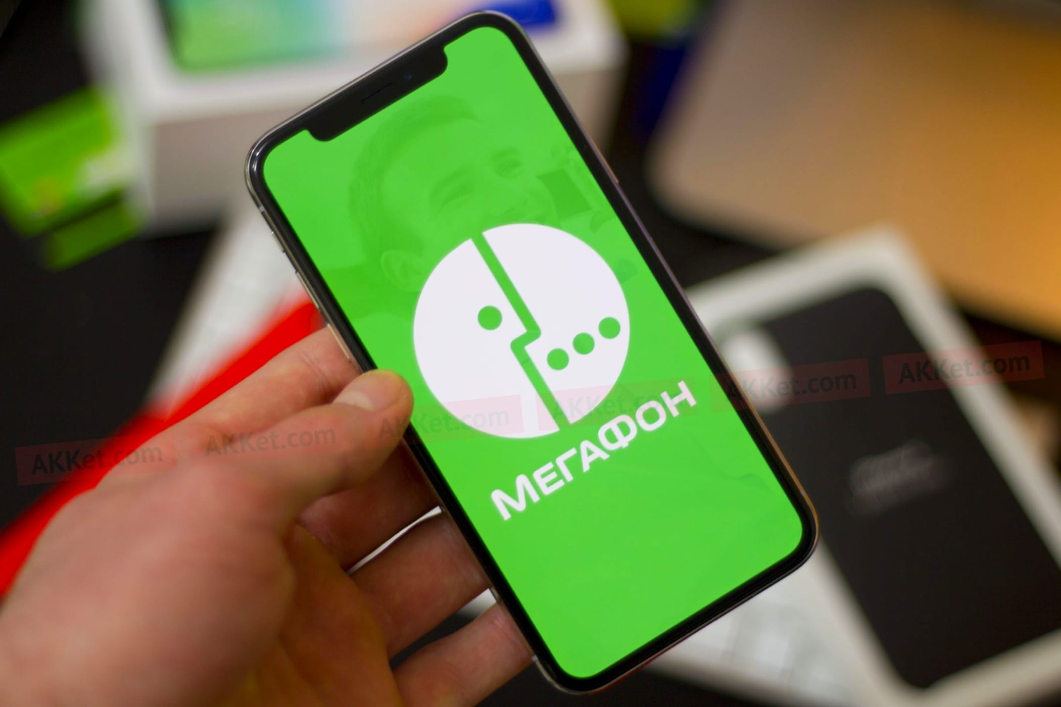 Megafon: where to complain about the quality of communication or the Internet