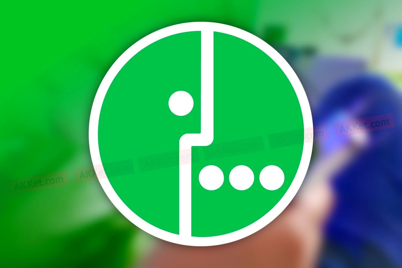 «Мегафон» изменил тарифные предложения впользу мобильного интернета