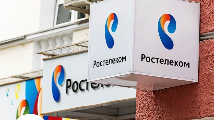 Программа «Цифровая экономика» вдействии: Ростелеком объявил о выходе собственного телефона