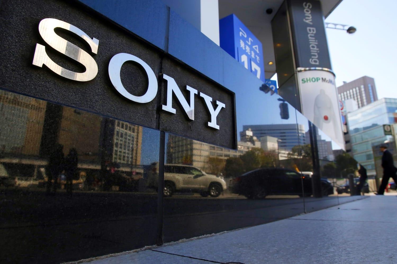 Собственникам Сони PS 3 выплатят большие деньги