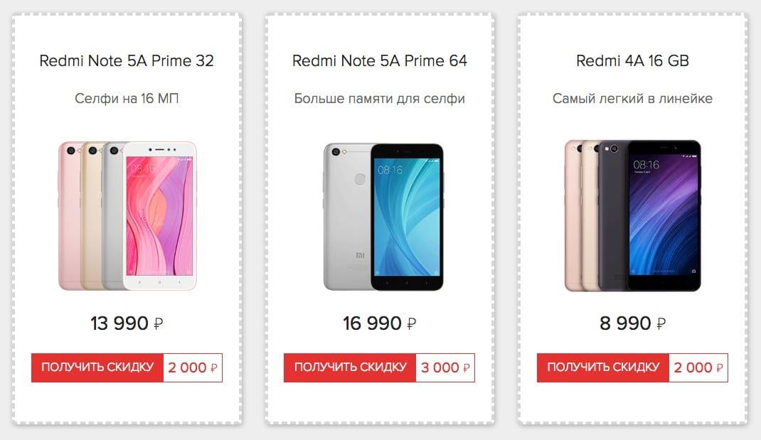 Смартфон Lenovo S5 «убьет» конкурента Xiaomi Redmi Note 5 Pro собственной  мощностью
