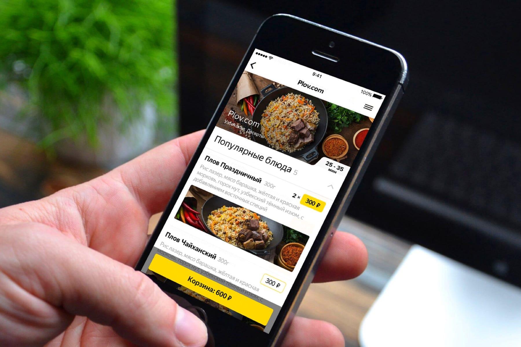 Яндекс запустил сервис доставки еды