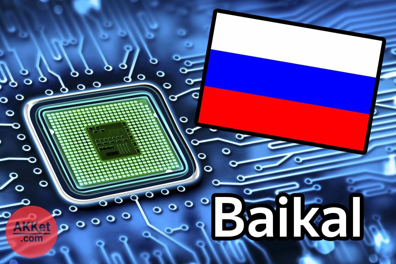 1 Российский процессор Baikal по цене Intel Core i9 поступил в продажу
