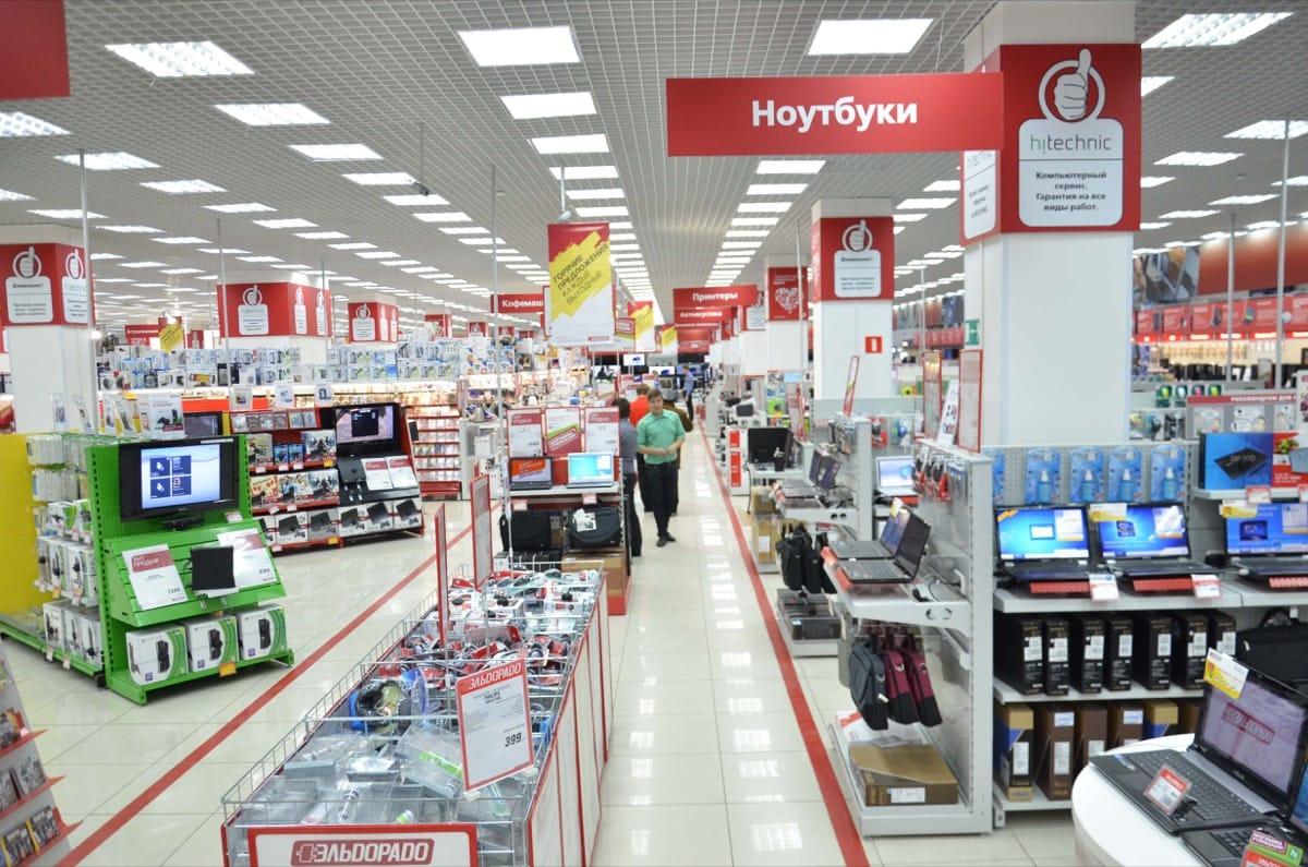 Европейские производители предупредили оросте цен наэлектронику итехнику