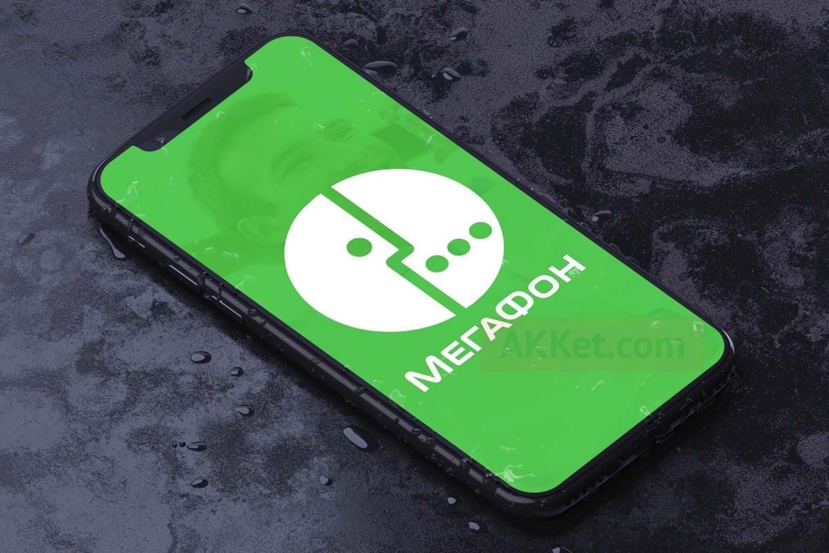 «МегаФон» заплатит 720 млн руб. заполосу для сетей 5G в столицеРФ