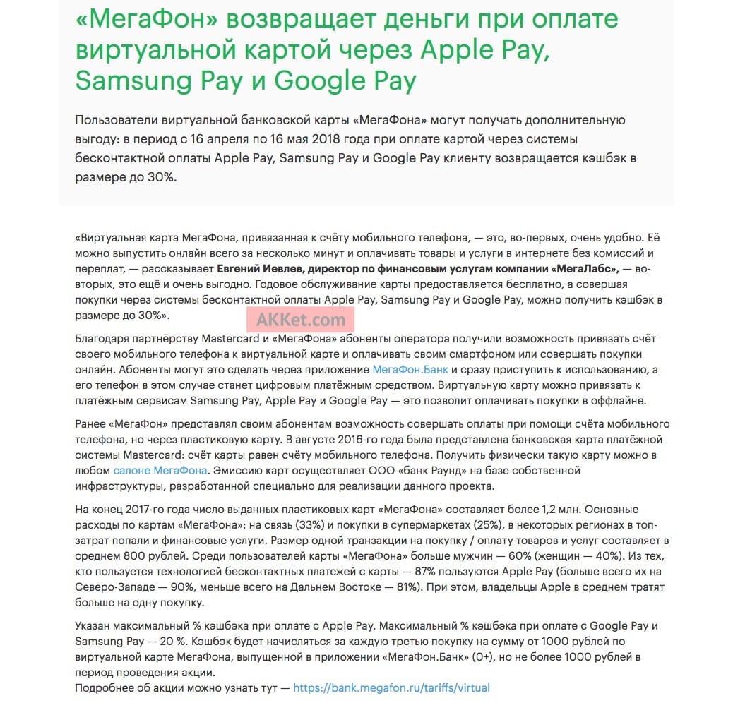 Демьянов Александр. Долгая дорога домой 8