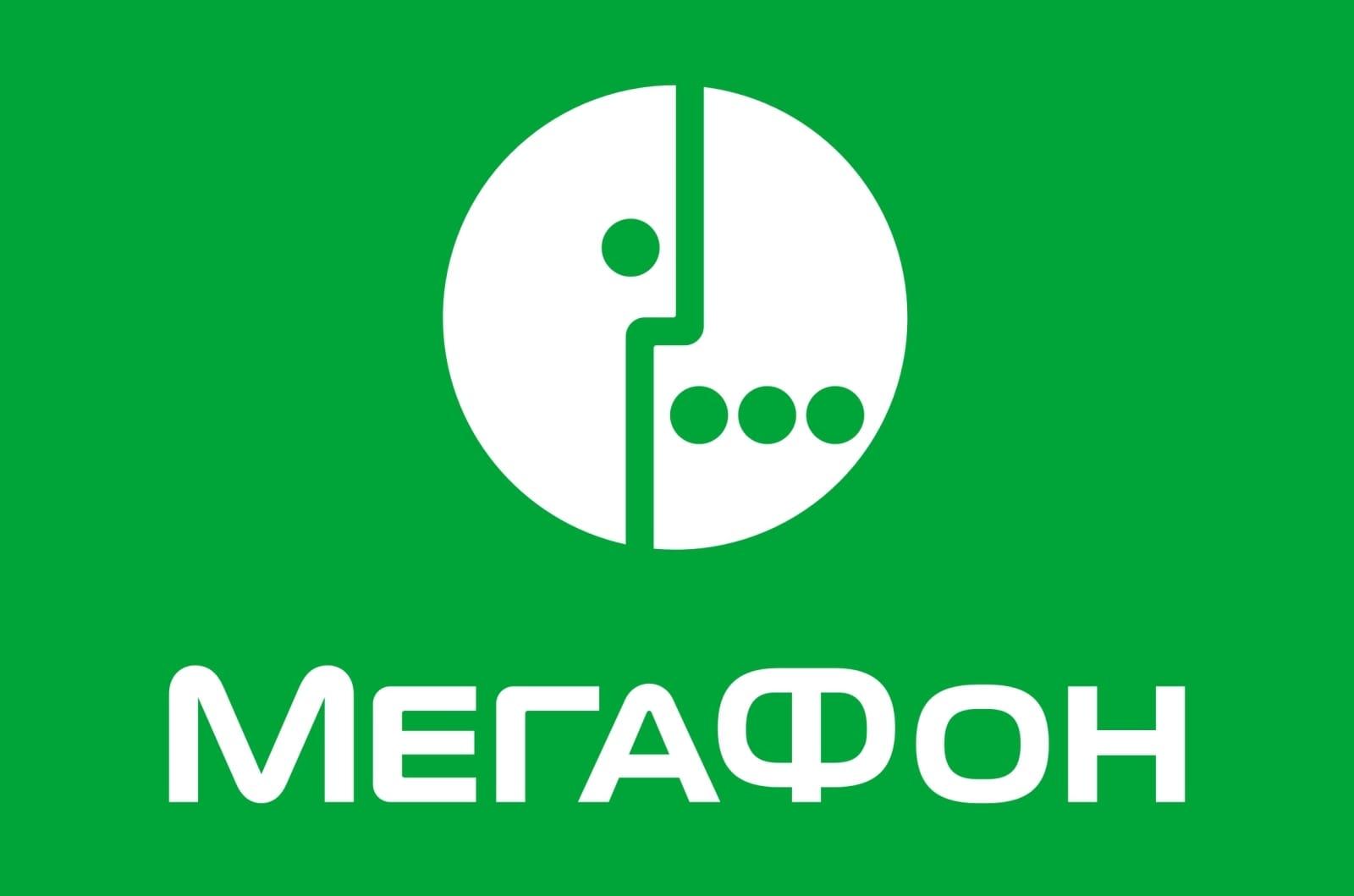 «МегаФон» дает возможность следить заабонентами за5 руб. вдень