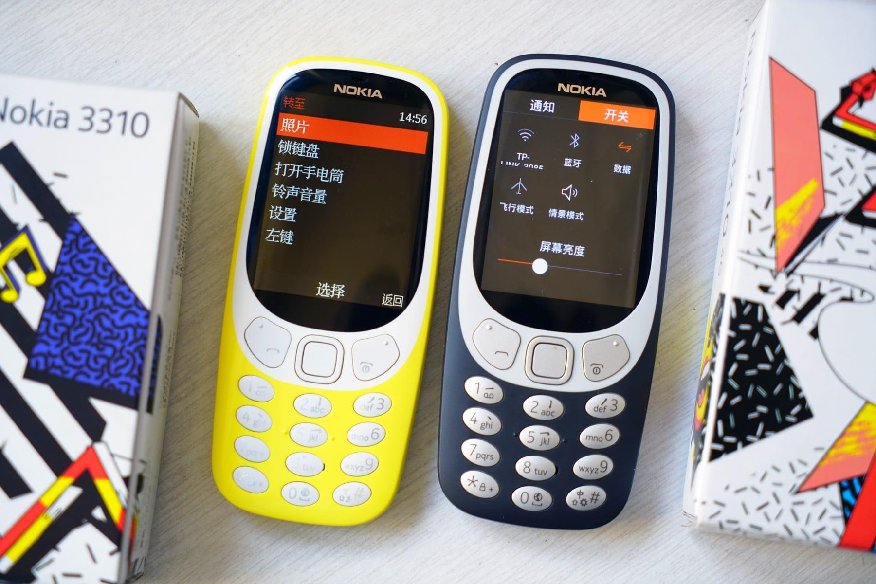 0<br /> Nokia 2010 возвращается – обновленная модель скоро в продаже