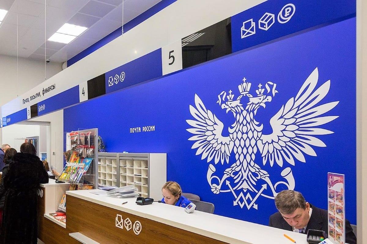 «Почта России» становится акционерным обществом: повыситсяли качество?
