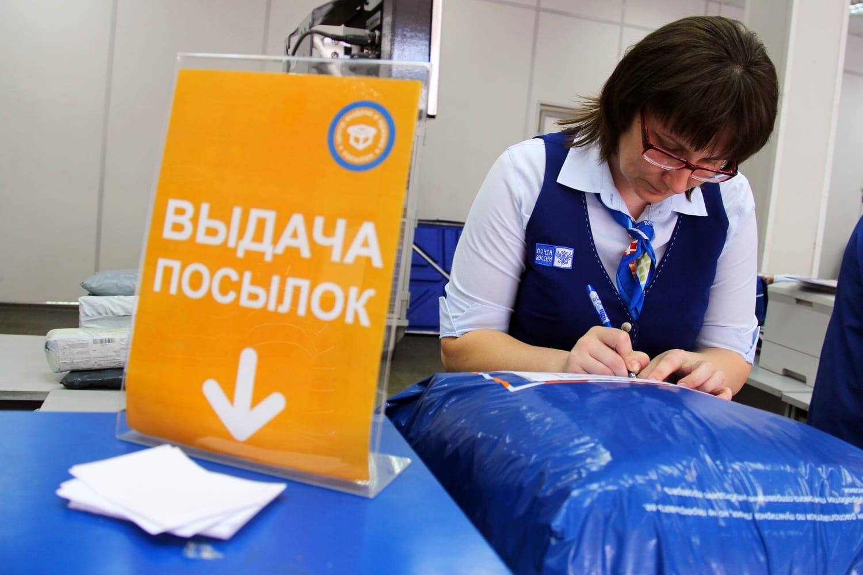 «Почта России» запустила конкурс для детей идарит импутевки в«Артек»