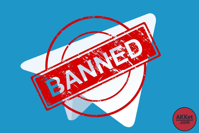 Роскомнадзор направил Apple иGoogle требование удалить Telegram измагазинов приложений