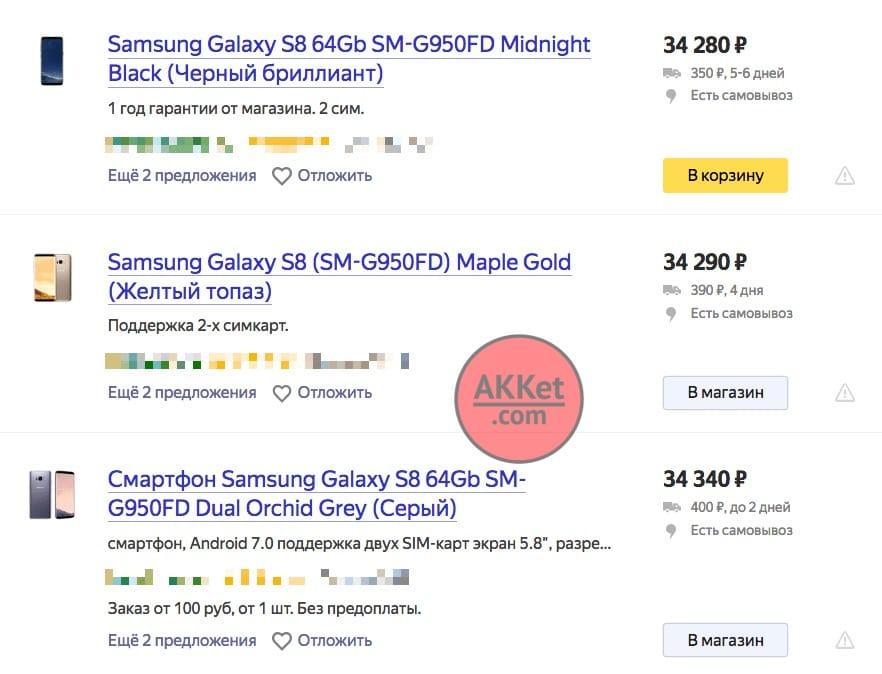 Самсунг запускает в РФ продажи нового телефона за4000 руб.