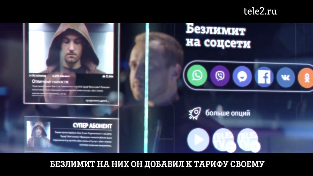 ВЧелябинске Tele2 запустила конструктор тарифов мобильной связи