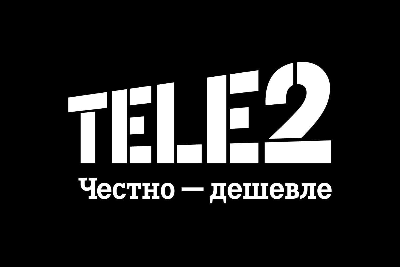 ФАС предписала Tele2 установить обоснованные тарифы в общегосударственном роуминге