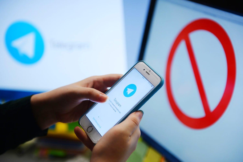 2 Власти России предложили замену Telegram после его блокировки