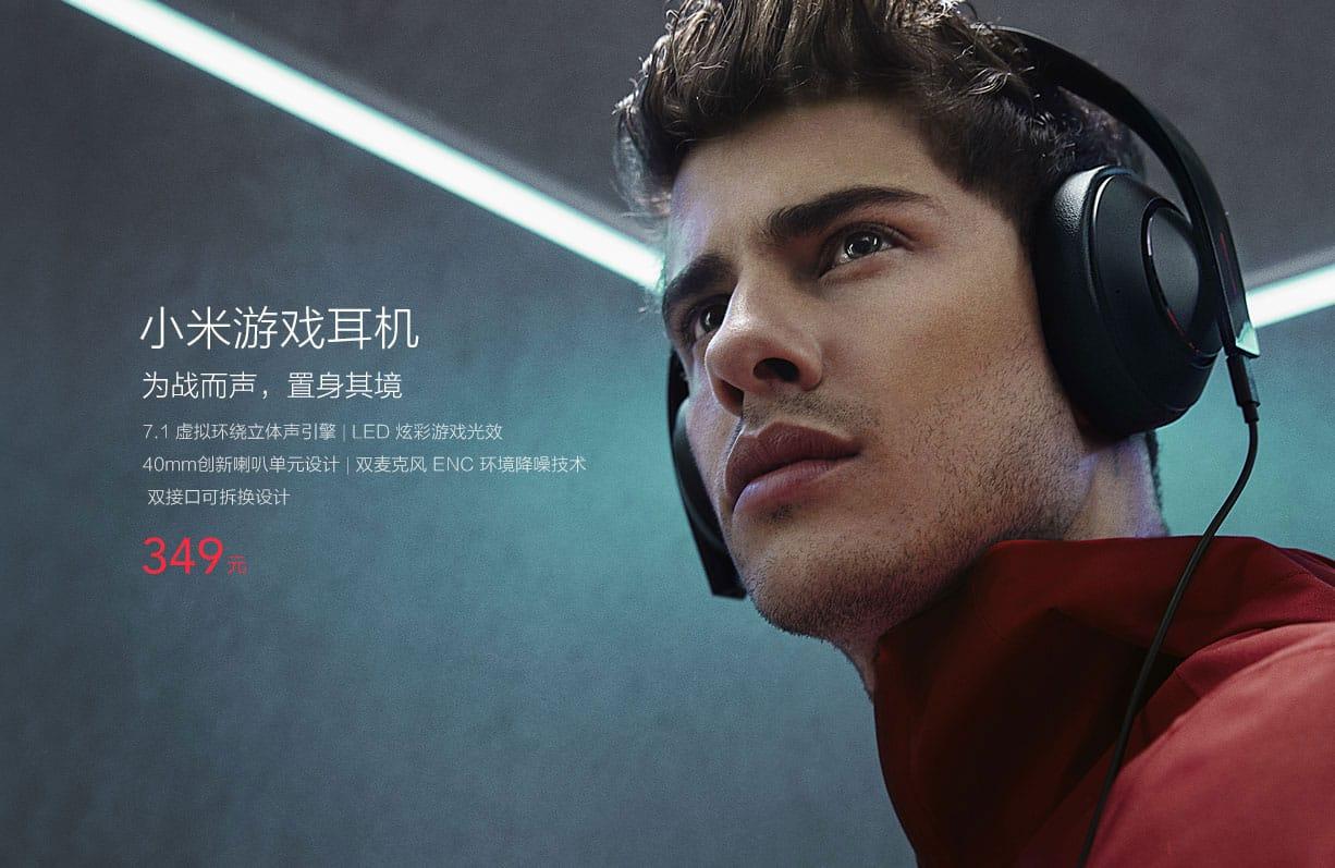 Xiaomi выпустила игровые наушники MiGaming Headset