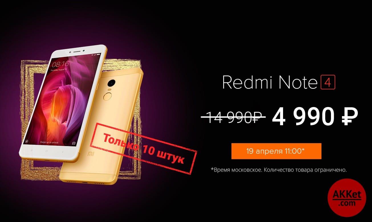 Смартфон Xiaomi MiA1 сейчас можно приобрести в РФ
