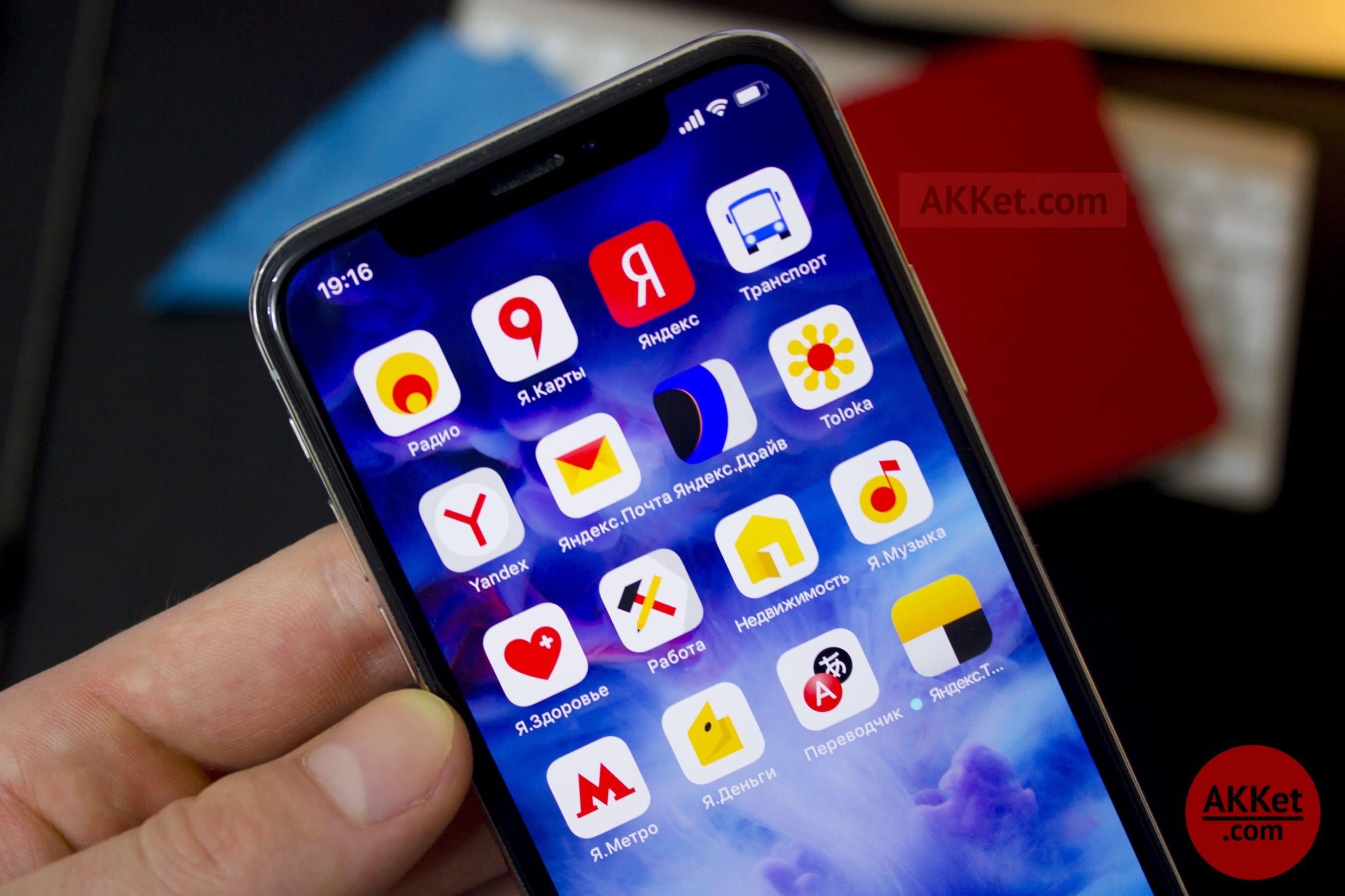 ФАС предлагает убрать из русских телефонов приложения отGoogle иApple