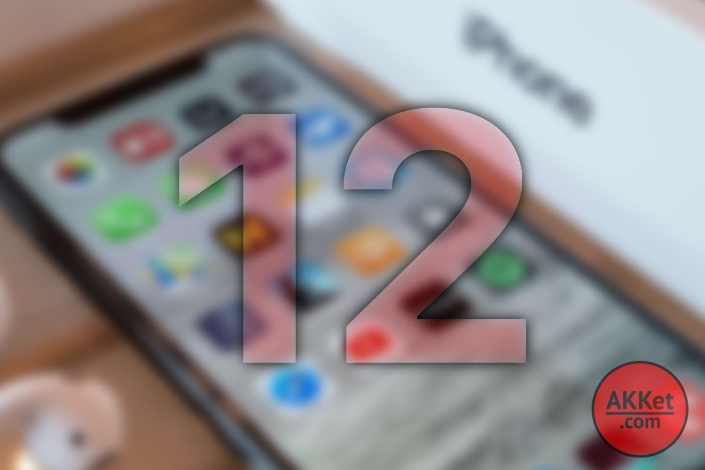 Apple препятствует взлому iPhone сiOS 11.3