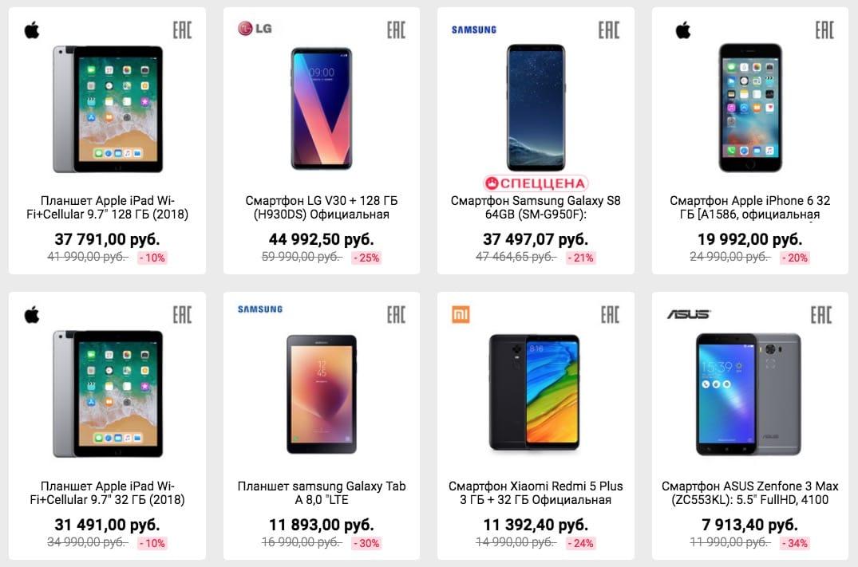 Стоимость Xiaomi Mi7 будет стартовать от $440