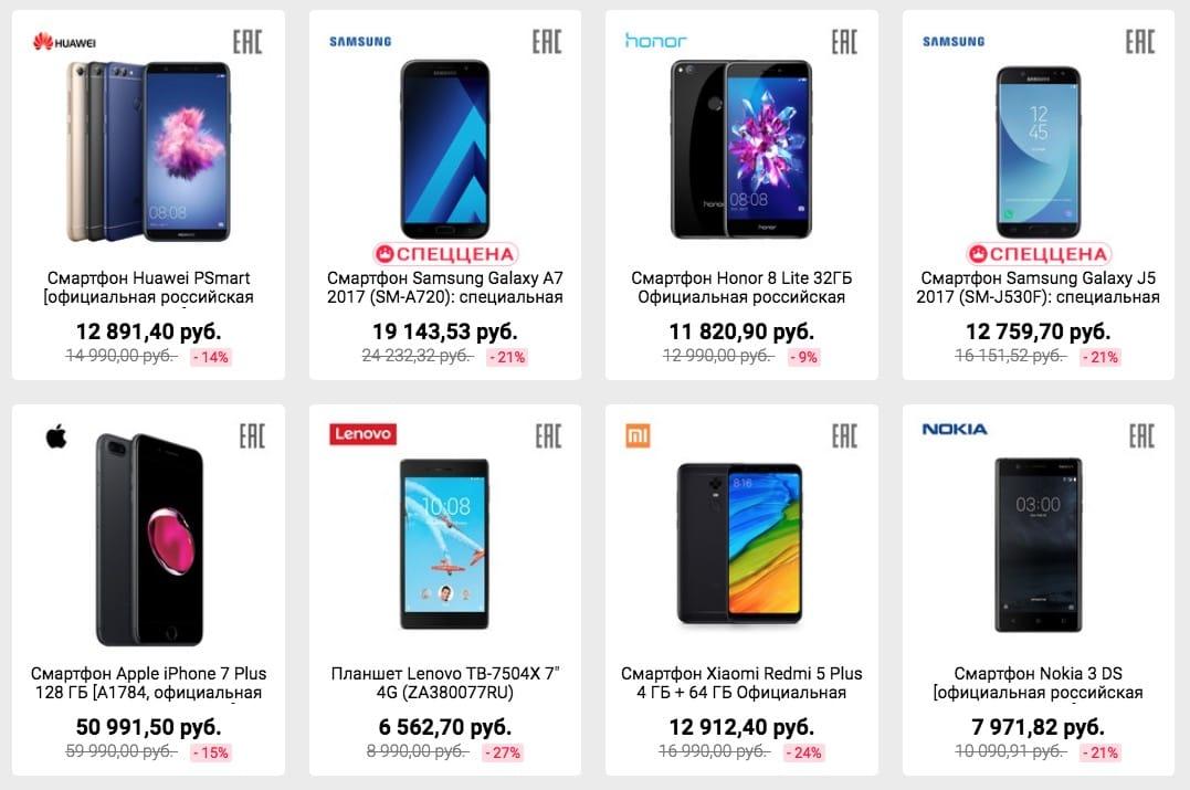 Xiaomi Redmi S2 замечен нафото