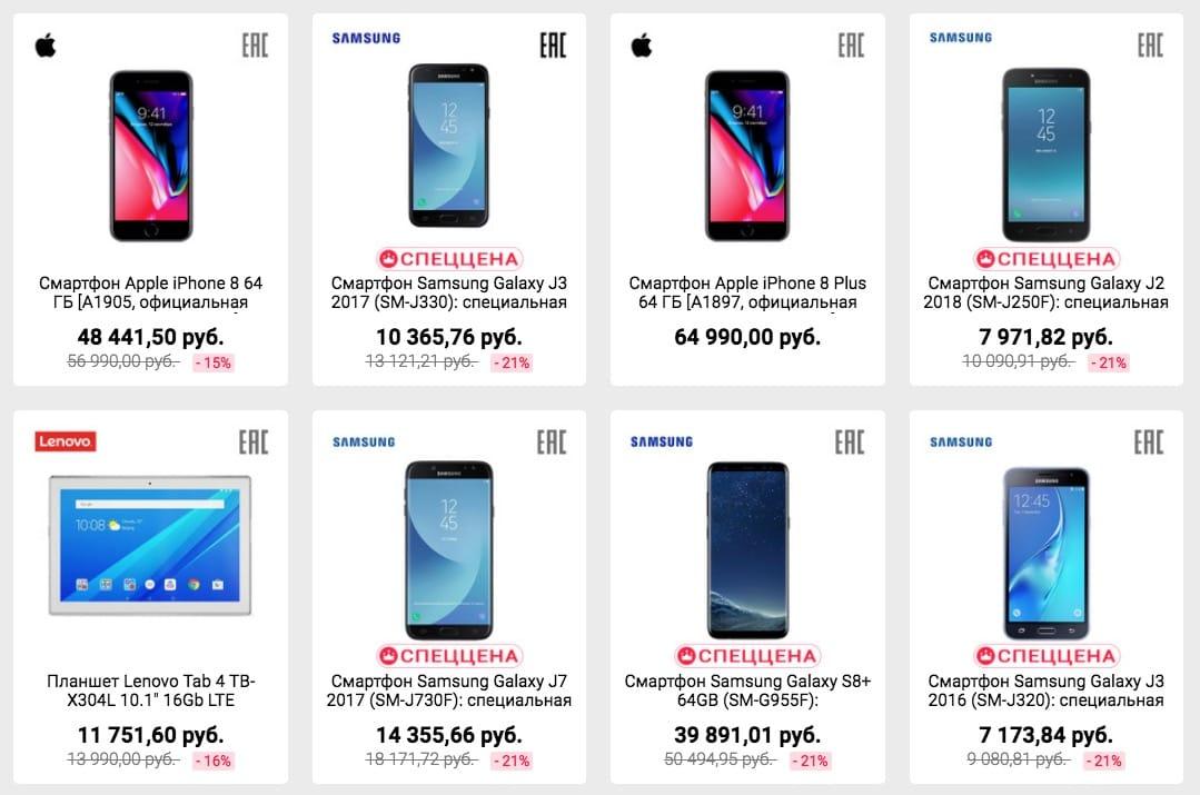 10мая состоится презентация телефона Xiaomi Redmi S2