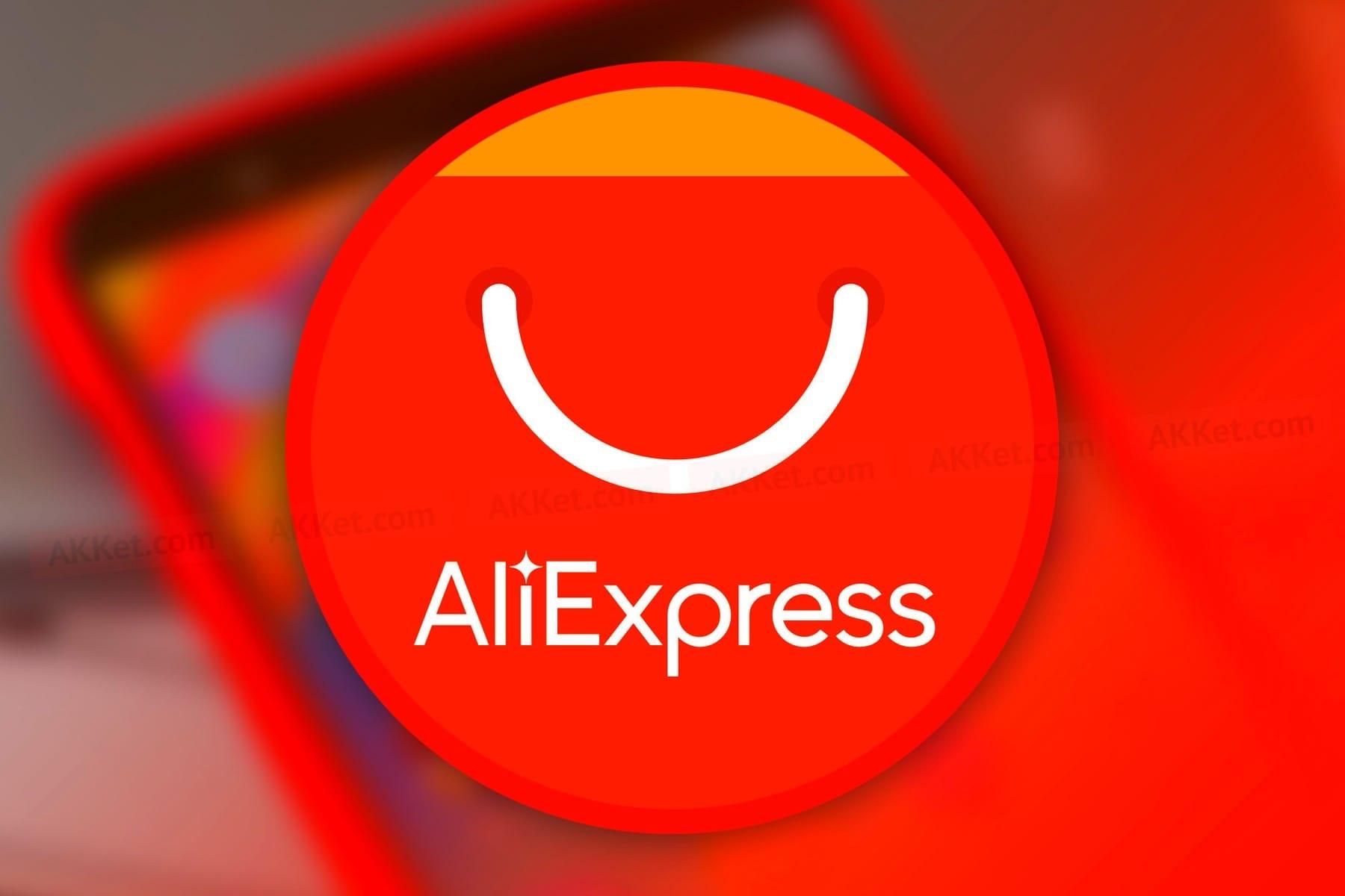 AliExpress массово распродает мобильные телефоны в Российской Федерации
