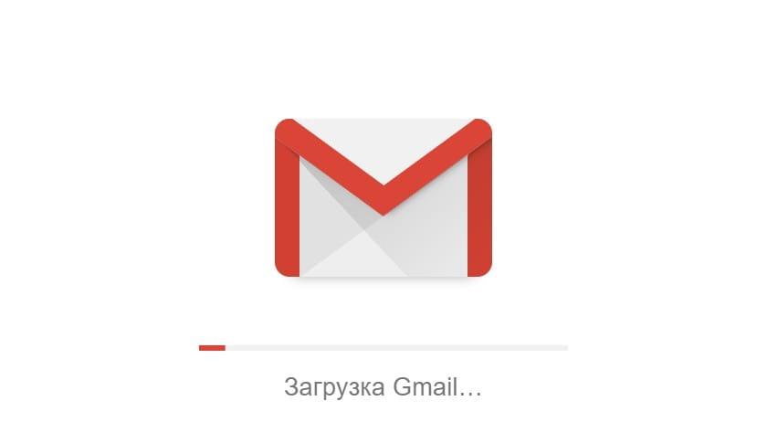 Запущена функция автономной работы веб-версии Gmail
