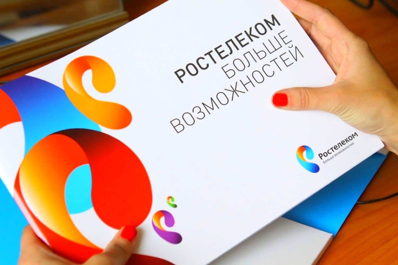 Ростелеком предложил ввести доплату задоступ кYouTube и фейсбук