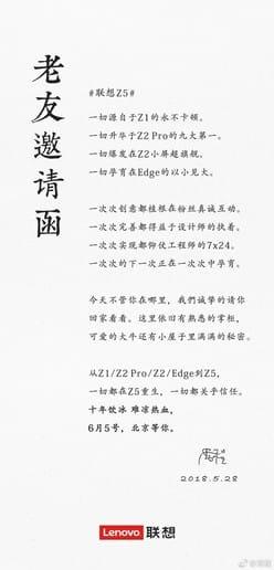 Смартфон Lenovo Z5, работающий при разряженном аккумуляторе, получил дату презентации