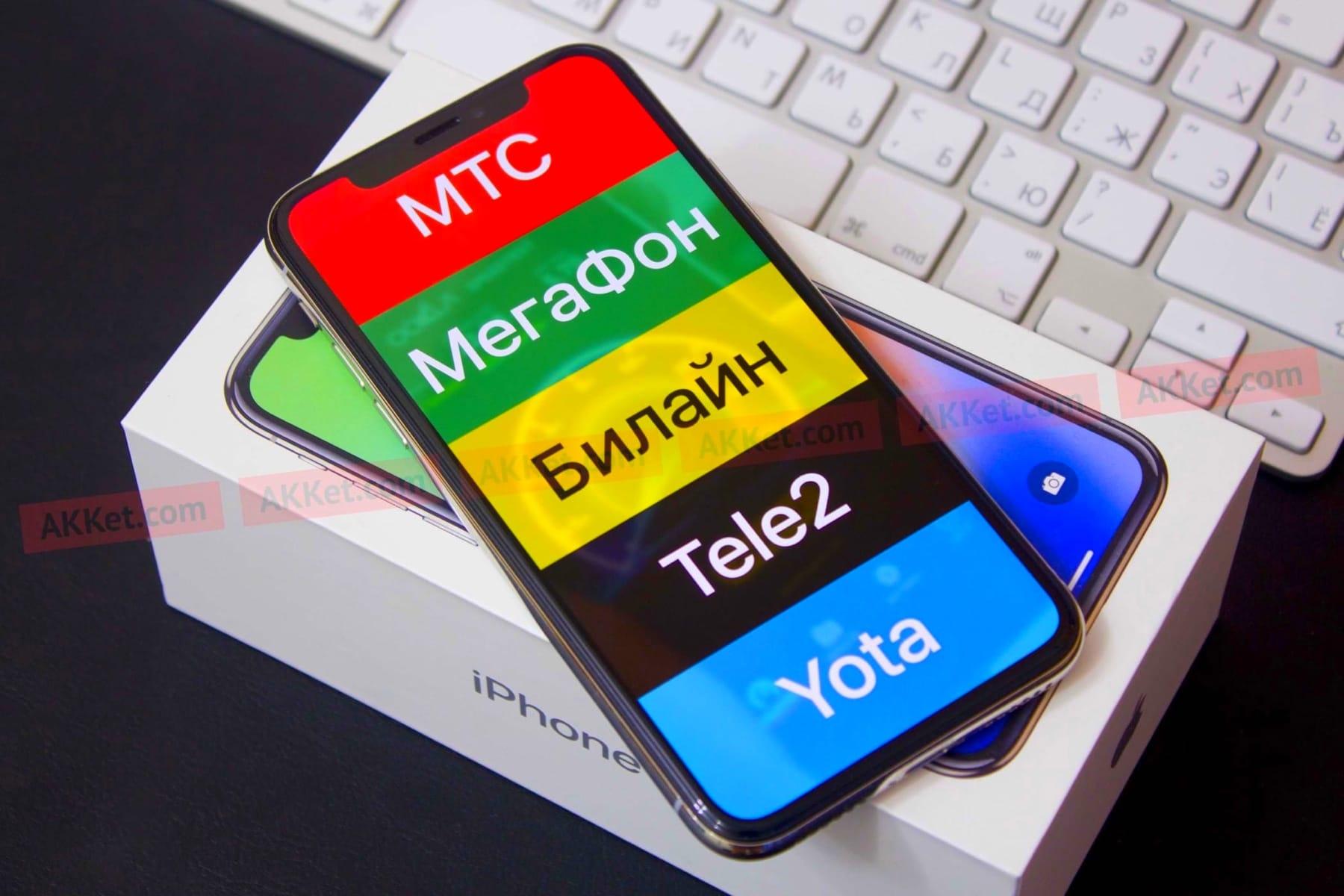 Как узнать фио по номеру телефона мтс