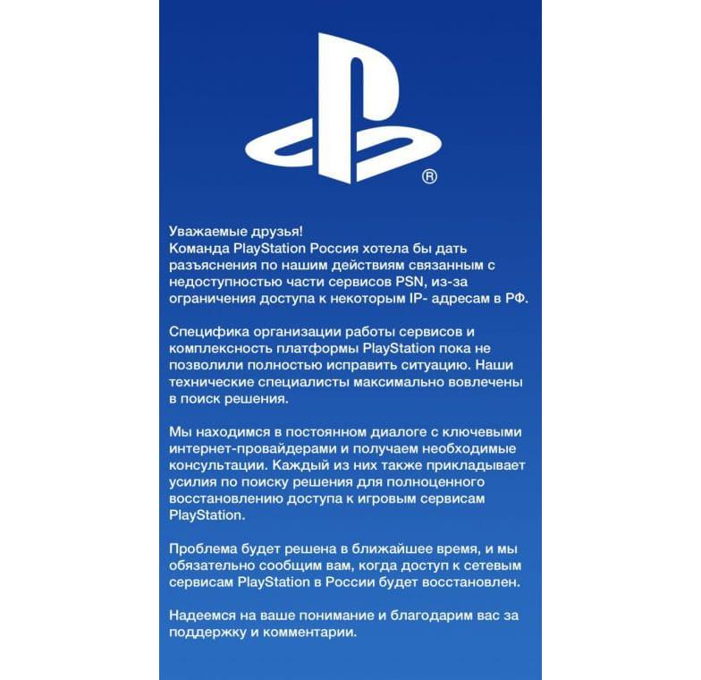 PS 4 вступает в заключительную фазу своего жизненного цикла— Сони