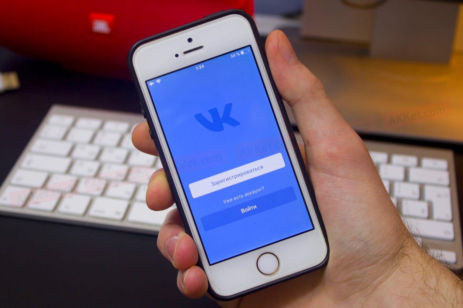 1 Соцсеть ВКонтакте встала на защиту пользовательских данных. Все очень серьезно