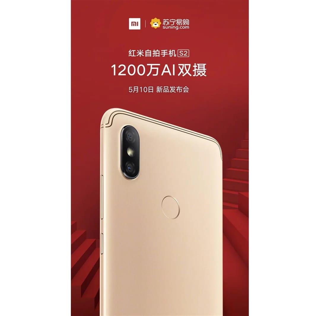 Xiaomi Redmi S2 на офіційному зображенні: набагато краще, ніж очікувалося
