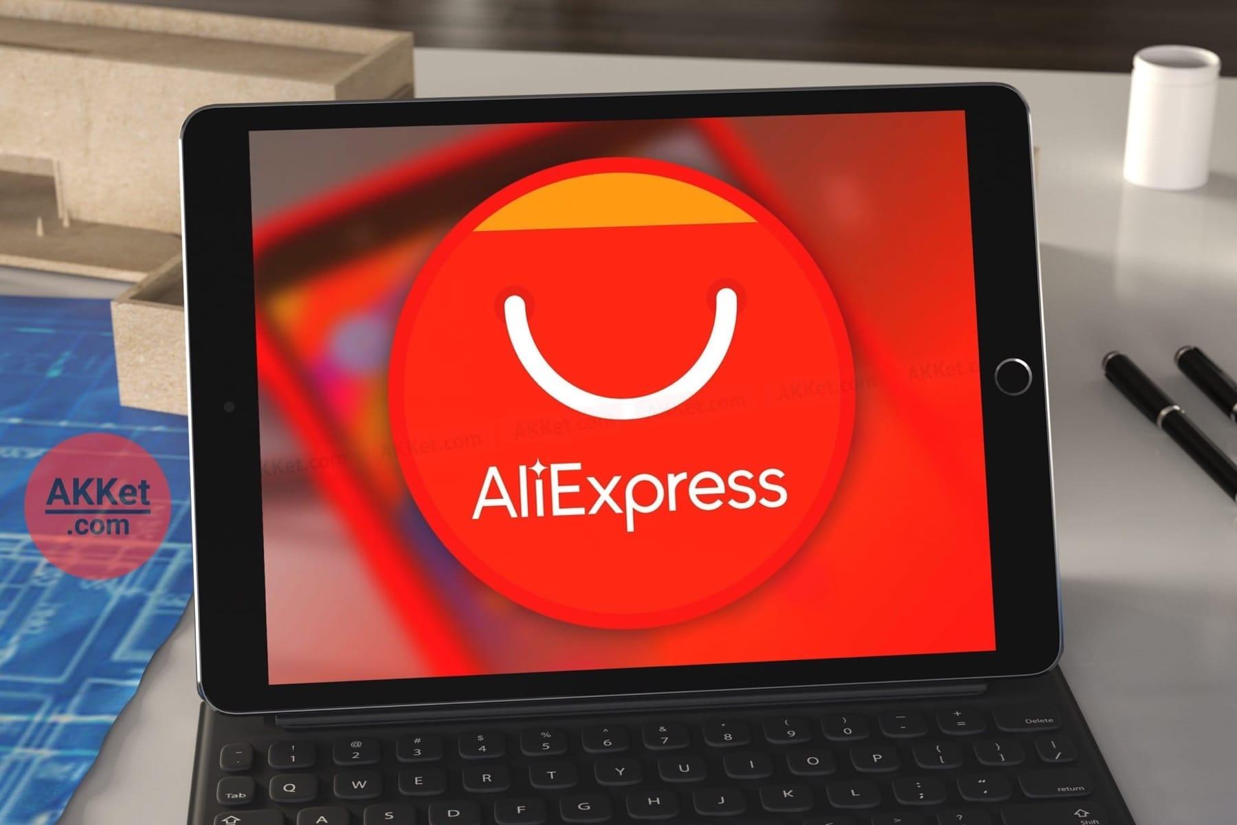 c9ce15196e56 Alibaba откроет в Российской Федерации онлайн-магазин продуктов из Китая