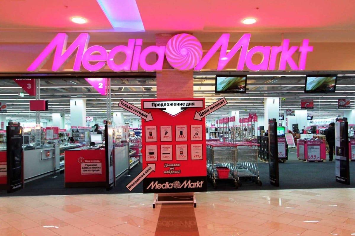 Русские магазины Media Markt достанутся собственникам «М.Видео»