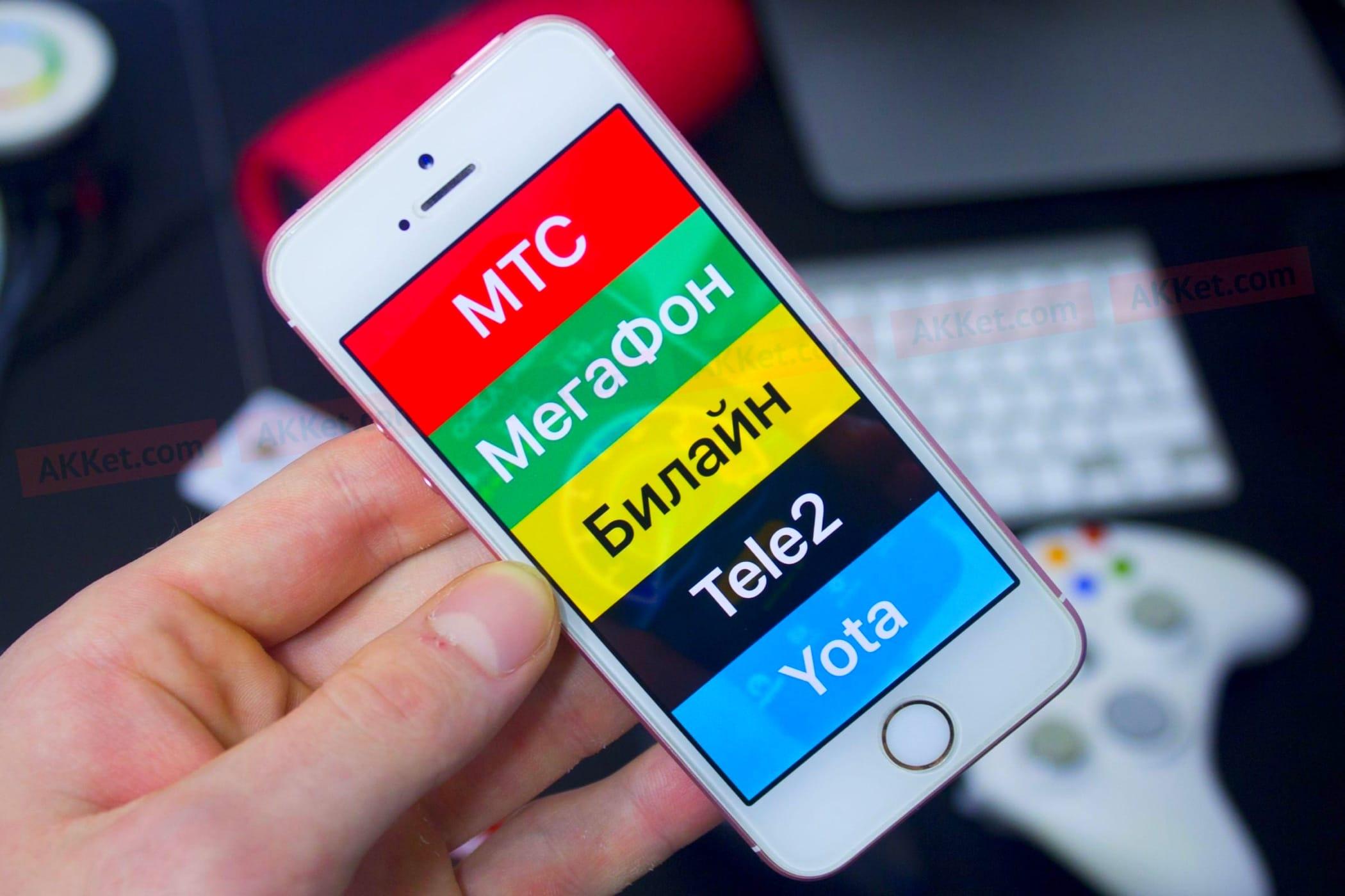 как перевести деньги с мтс на мегафон телефона на телефон