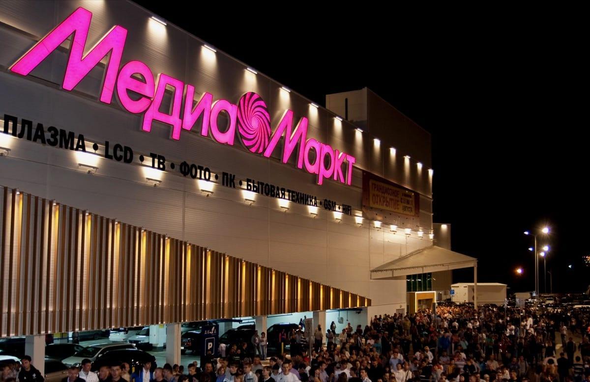 «М.Видео» и«Эльдорадо» выкупили сети магазинов Media Markt в РФ