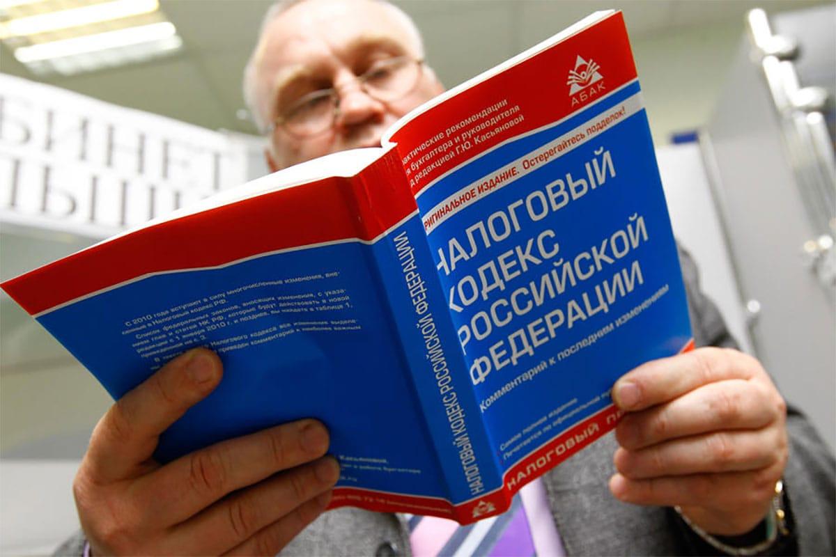 Министр финансов РФ хочет поддержать снижение порога беспошлинной интернет-торговли