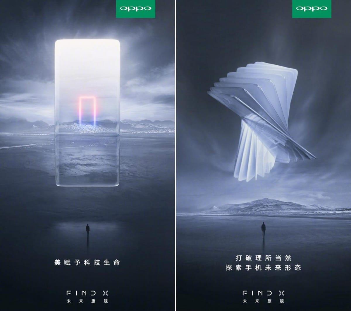 Дисплей Oppo Find Xзанимает 93,8% площади лицевой панели— Новый рекорд