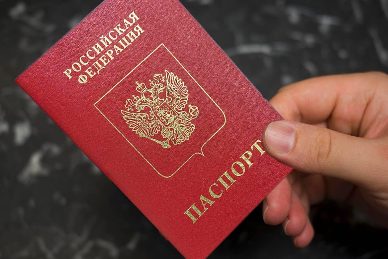 Недействительный паспорт и кредит круглосуточные займы онлайн через систему контакт