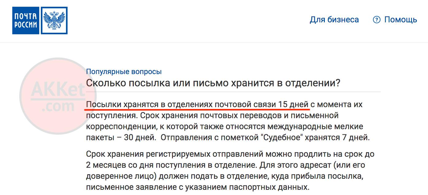Регистрация граждан таджикистана в россии через почту