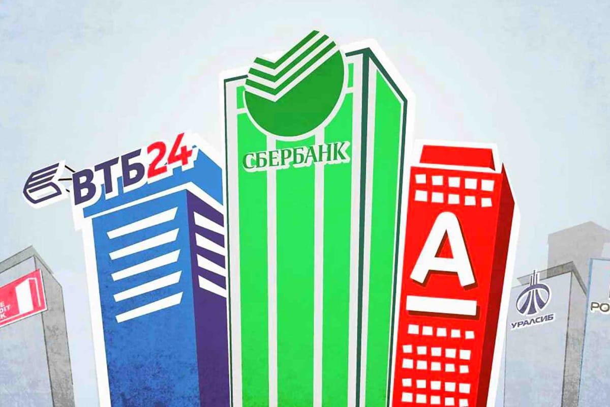 ЦБобязал банки проверять гаджеты клиентов