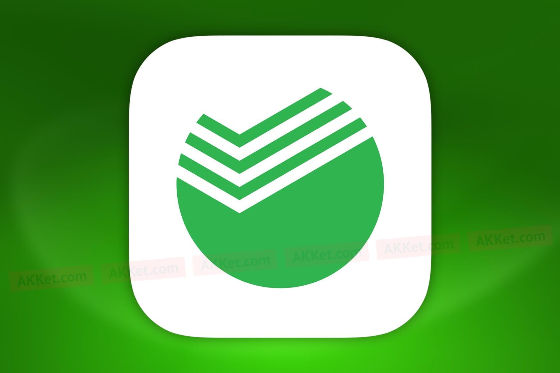 Новая программа лояльности: клиенты Сбербанка смогут обменивать бонусы нарубли